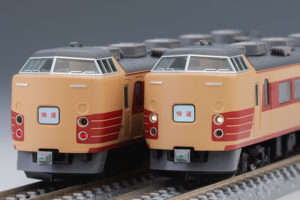 TOMIX トミックス 98728 JR 189系電車(田町車両センター)基本セット
