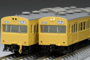 TOMIX トミックス 98414 国鉄 103系通勤電車(新製冷房車・カナリア)基本セット