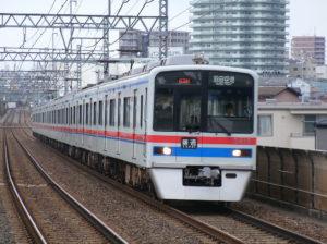 【グリーンマックス】京成電鉄3400形〈創立110周年記念ミュージアムトレイン〉発売