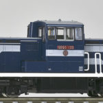 TOMIX トミックス 8603 仙台臨海鉄道 SD55形ディーゼル機関車(105号機)