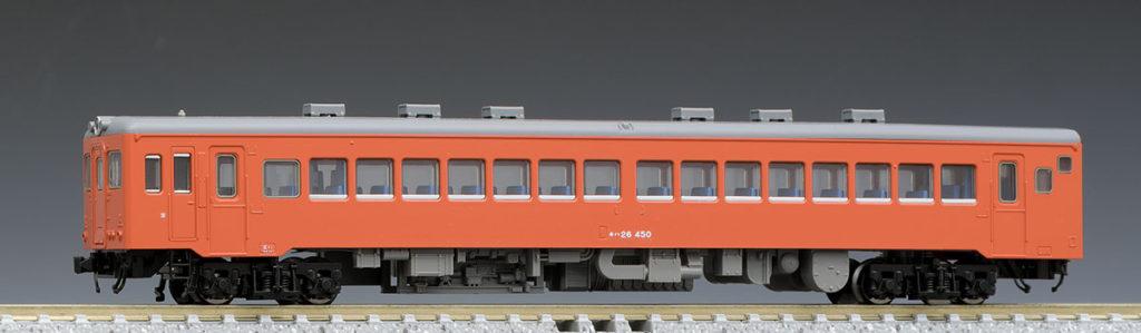 TOMIX トミックス 9450 国鉄ディーゼルカー キハ26-400形(首都圏色)