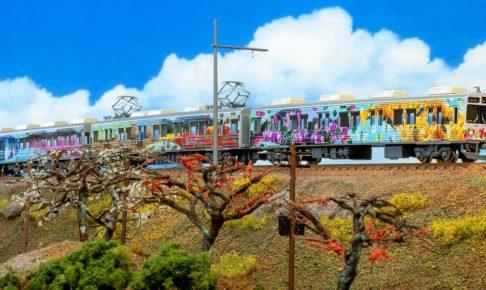 GREENMAX グリーンマックス gm 50672 秩父鉄道7500系ラッピングトレイン「彩色兼備」3両編成セット(動力付き)