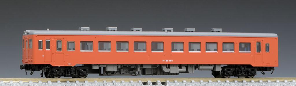 TOMIX トミックス 9449 国鉄ディーゼルカー キハ26形(首都圏色・一段窓)(T)