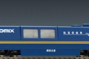 TOMIX 6425-マルチレールクリーニングカー(青)