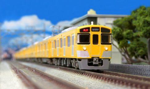 【グリーンマックス】西武鉄道 新2000系(前期形・2045編成)