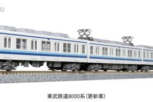 KATO カトー 10-1647 東武鉄道8000系(更新車)