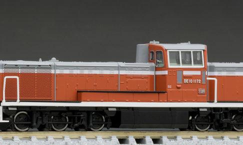 TOMIX トミックス 2243 国鉄 DE10-1000形ディーゼル機関車(暖地型)