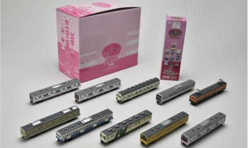【鉄コレ】NewDays・NewDaysKIOSKオリジナル 鉄道コレクション第3弾