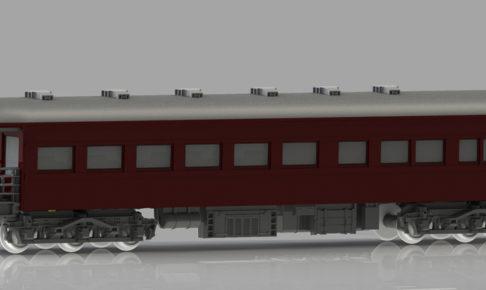 10-1659 スハ44系 特急「はと」 7両基本セット