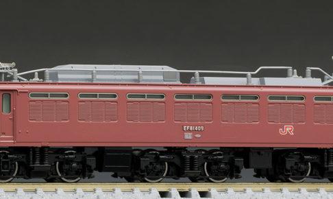 TOMIX トミックス 7145 JR EF81-400形電気機関車(JR九州仕様)
