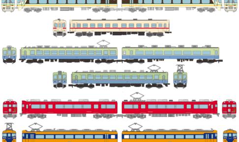 鉄道コレクション 鉄コレ30弾