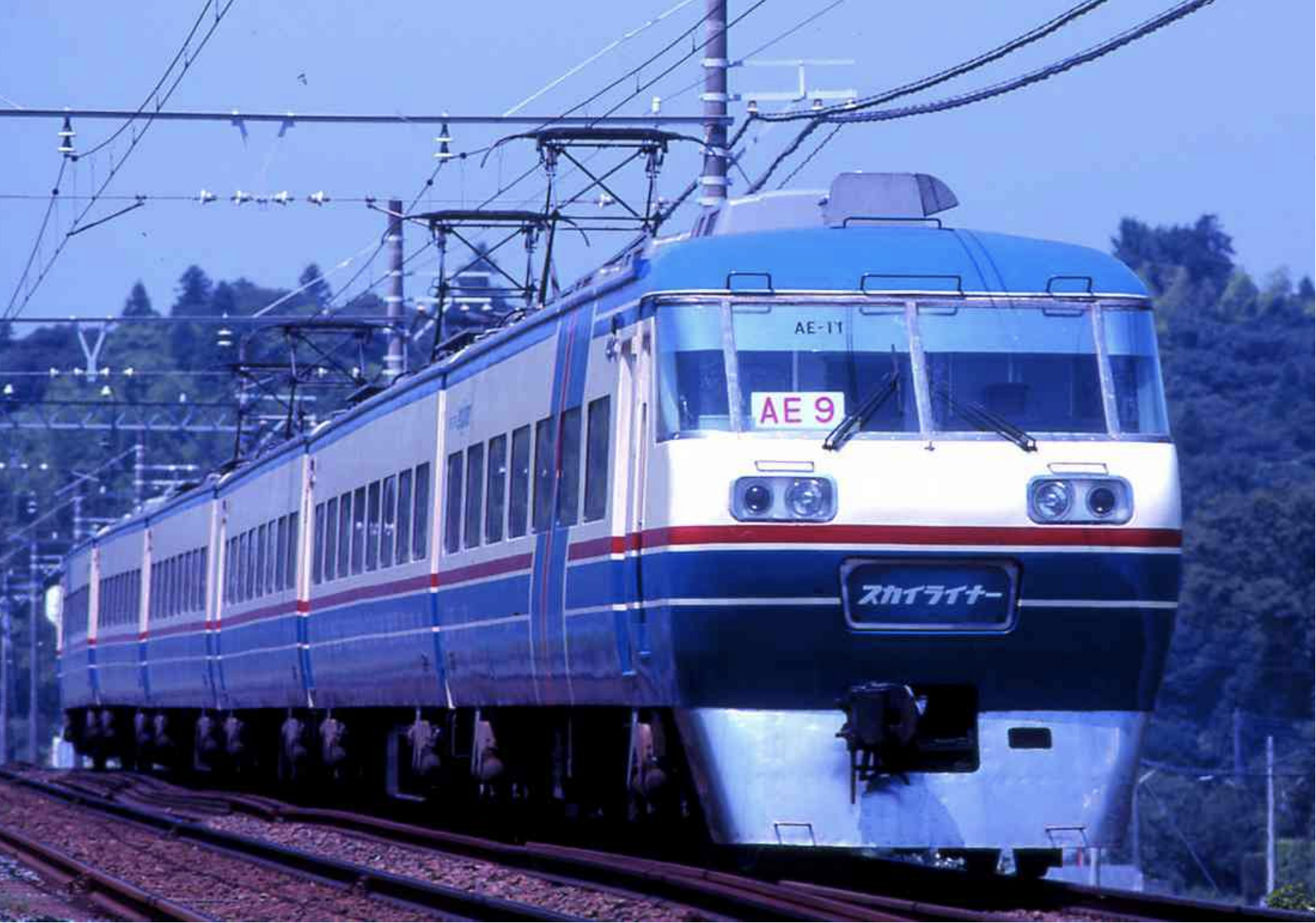 【マイクロエース】京成電鉄 初代AE形 スカイライナー(新塗装)