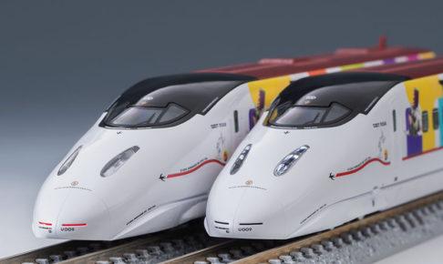 TOMIX トミックス 97928 特別企画品 九州新幹線800-1000系(JR九州 WAKU WAKU ADVENTURE 新幹線)セット