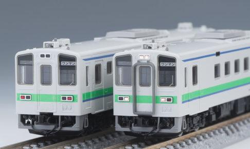 TOMIX トミックス 98088 JR キハ143形ディーゼルカー(室蘭本線)セット