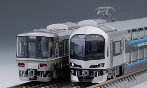 TOMIX トミックス 98389 JR 223-5000系・5000系近郊電車(マリンライナー)セットE