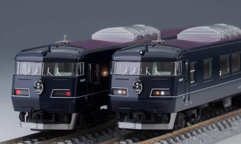 TOMIX トミックス 98714 JR 117-7000系電車(WEST EXPRESS 銀河)セット