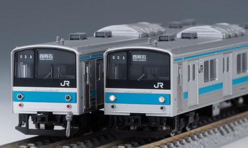 TOMIX 98715 JR 205系通勤電車(京阪神緩行線)セット