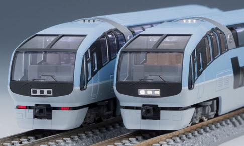 TOMIX トミックス 98718 JR 251系特急電車(スーパービュー踊り子・2次車・旧塗装)基本セット
