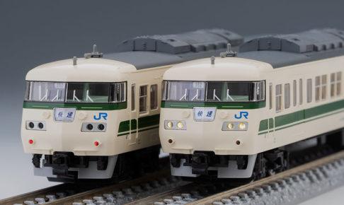 TOMIX トミックス 98733 JR 117-300系近郊電車(福知山色)セット