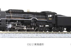 KATO カトー 2017-7 C62 東海道形