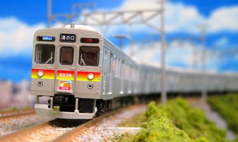 【グリーンマックス】東急電鉄8500系(大井町線・黄色テープ付き)