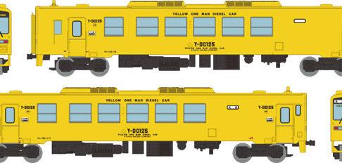 鉄道コレクション JRキハ125 2両セット