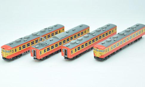 93571 国鉄 167系修学旅行用電車(冷改車・修学旅行色)セット
