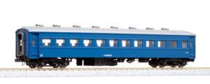 【KATO】(HO)オハ35系(ブルー)再生産
