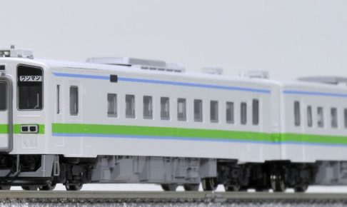 TOMIX トミックス 92195-JR キハ143形ディーゼルカー(室蘭本線)セット