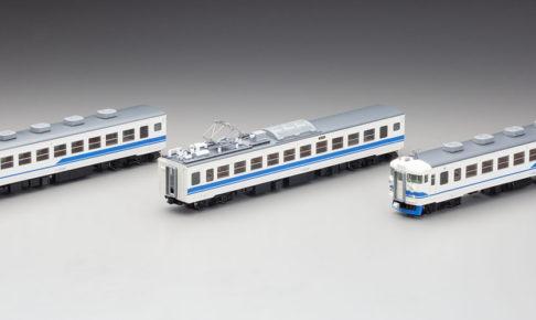 TOMIX トミックス HO-9056 JR 475系電車(北陸本線・新塗装)セット