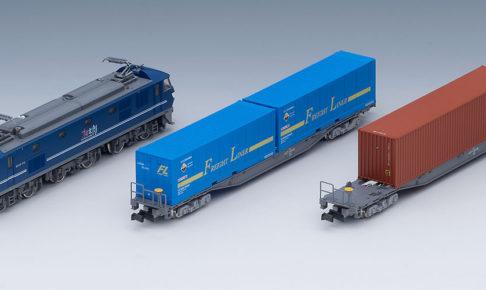 TOMIX トミックス 98394 JR EF210形コンテナ列車セット
