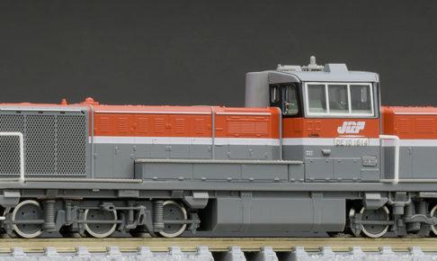 TOMIX トミックス 2244 JR DE10-1000形ディーゼル機関車(暖地型・JR貨物新更新車)
