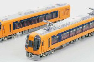 GREENMAX グリーンマックス gm 30378 近鉄16600系Ace(旧塗装・行先点灯) 基本2両編成セット(動力付き)