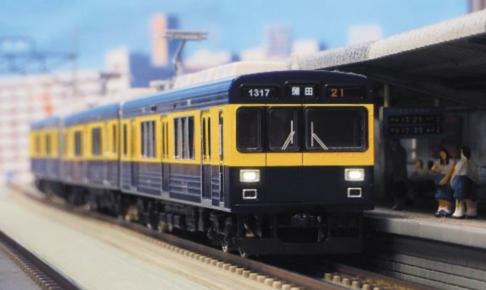 【グリーンマックス】50565 東急電鉄1000系(きになる電車)