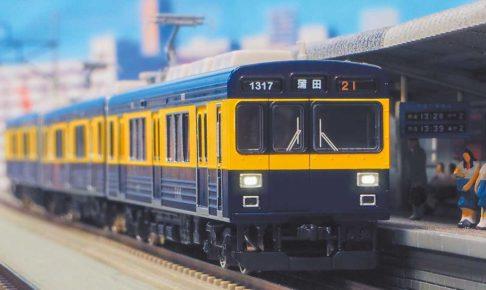 GREENMAX グリーンマックス gm 50565 東急電鉄1000系(きになる電車)3両編成セット(動力付き)