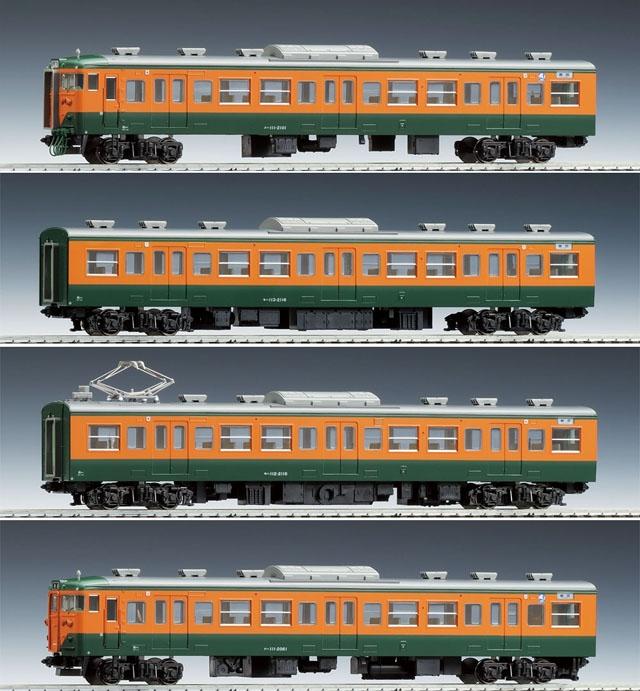 TOMIX HO-9065 国鉄113-2000系近郊電車(湘南色)基本セットB