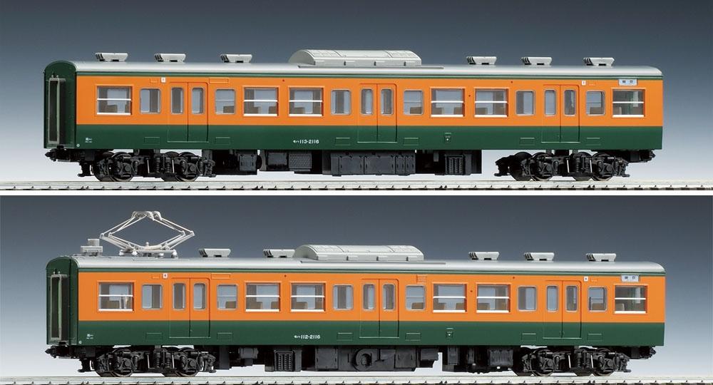 TOMIX HO-9066 国鉄113-2000系近郊電車(湘南色)増結セットM