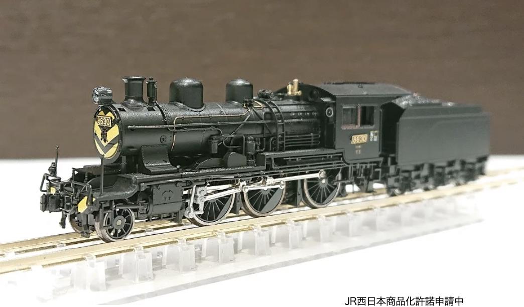 【KATO】京都駅店特製品 8630形(ゼブラ塗装)