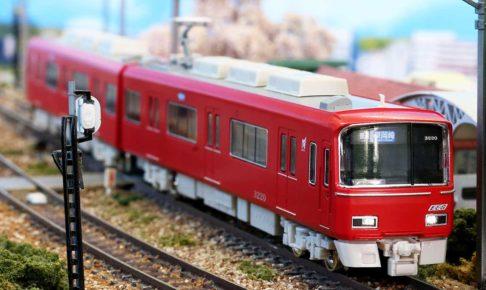 GREENMAX グリーンマックス gm 30103 名鉄3100系3次車基本2両編成セット(動力付き)