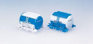 【TOMIX】私有 UT1形タンクコンテナ(ツートンカラー)再生産