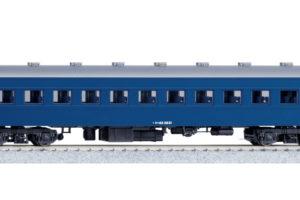 kato 1-551 (HO)スハ43 ブルー 改装形