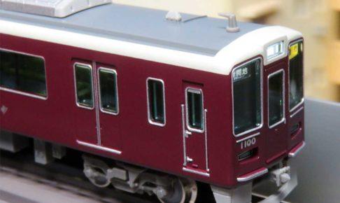 GREENMAX グリーンマックス gm 30978 阪急1000系(1000編成・神戸線)8両編成セット(動力付き)