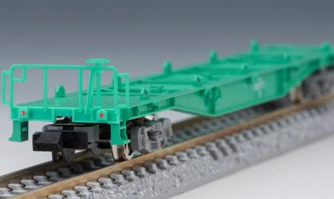 TOMIX トミックス 8742 JR貨車 コキ250000形(コンテナなし・テールライト付)