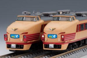 TOMIX トミックス 98385 JR 485系特急電車(京都総合運転所・白鳥)基本セットA