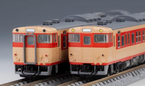 TOMIX トミックス 98417 国鉄 キハ66・67形ディーゼルカー(冷却機能強化型)セット