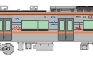 【鉄コレ】京成電鉄3100形(3151編成・成田スカイアクセス開業 10周年記念)