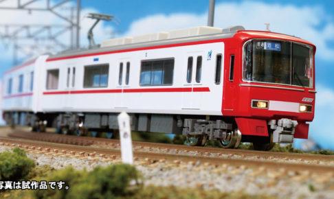 クロスポイント グリーンマックス 名鉄3100系1次車(新塗装・車番選択式)