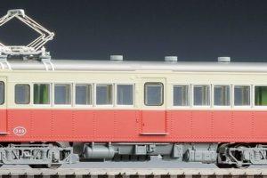 TOMIX HO-605 高松琴平電気鉄道 3000形(標準塗装)