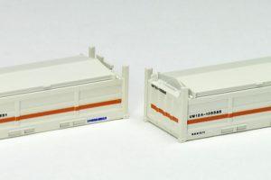 3163 私有 UM12A-105000形コンテナ(クリーム・2個入)