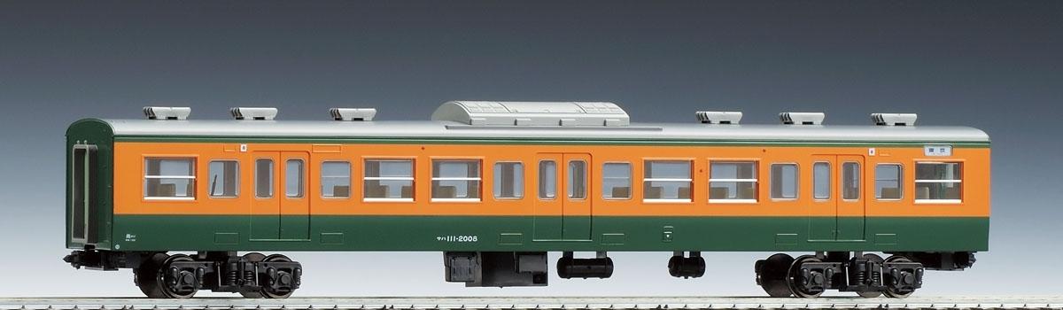 TOMIX HO-6018 国鉄電車サハ111-2000形(湘南色)